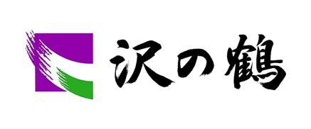 WOVN.io case study 沢の鶴株式会社